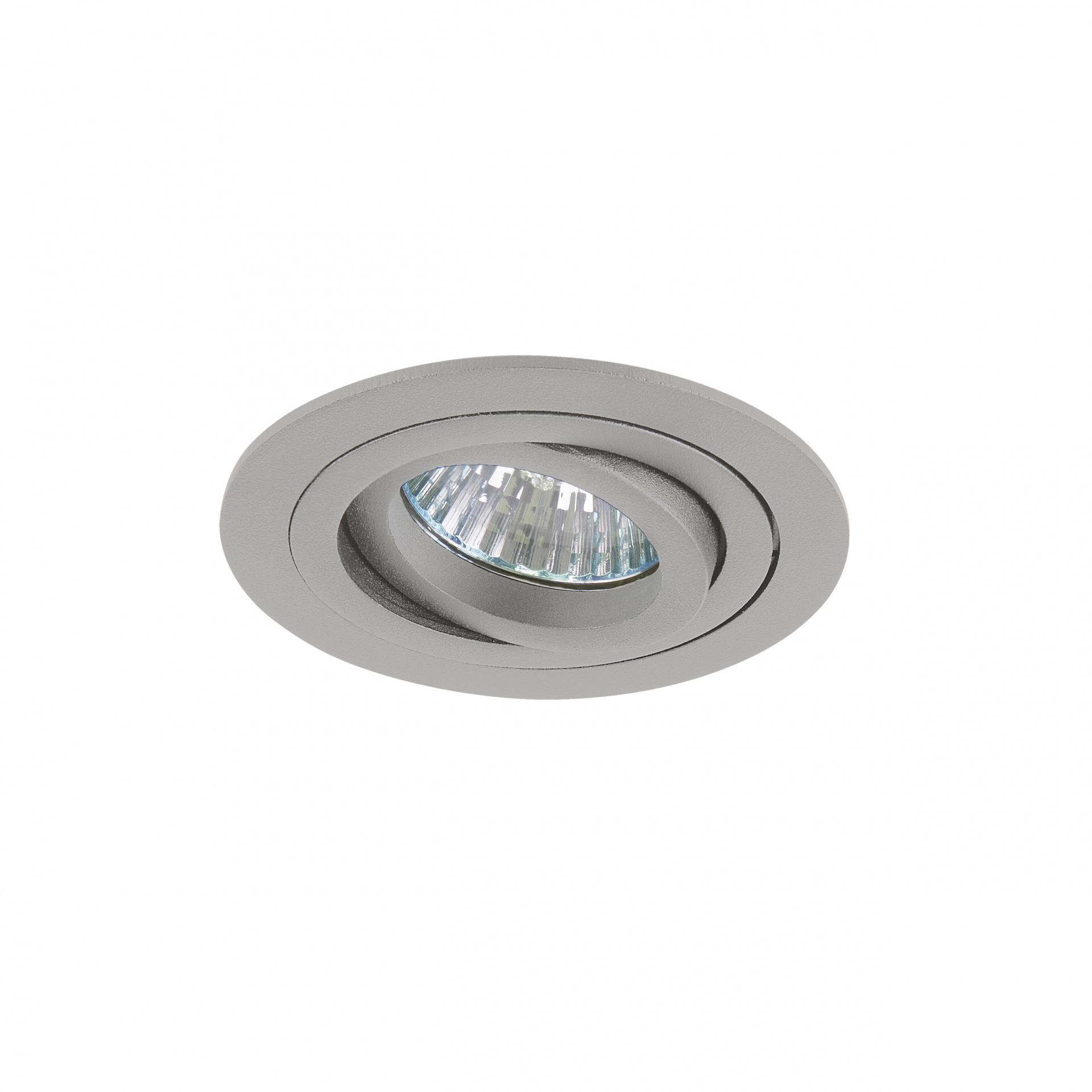 Светильник Intero 16 HP16 серый Lightstar 214219, купить в СПб, Москве, с доставкой, Санкт-Петербург, интернет-магазин люстр и светильников Starlight, фото в жизни