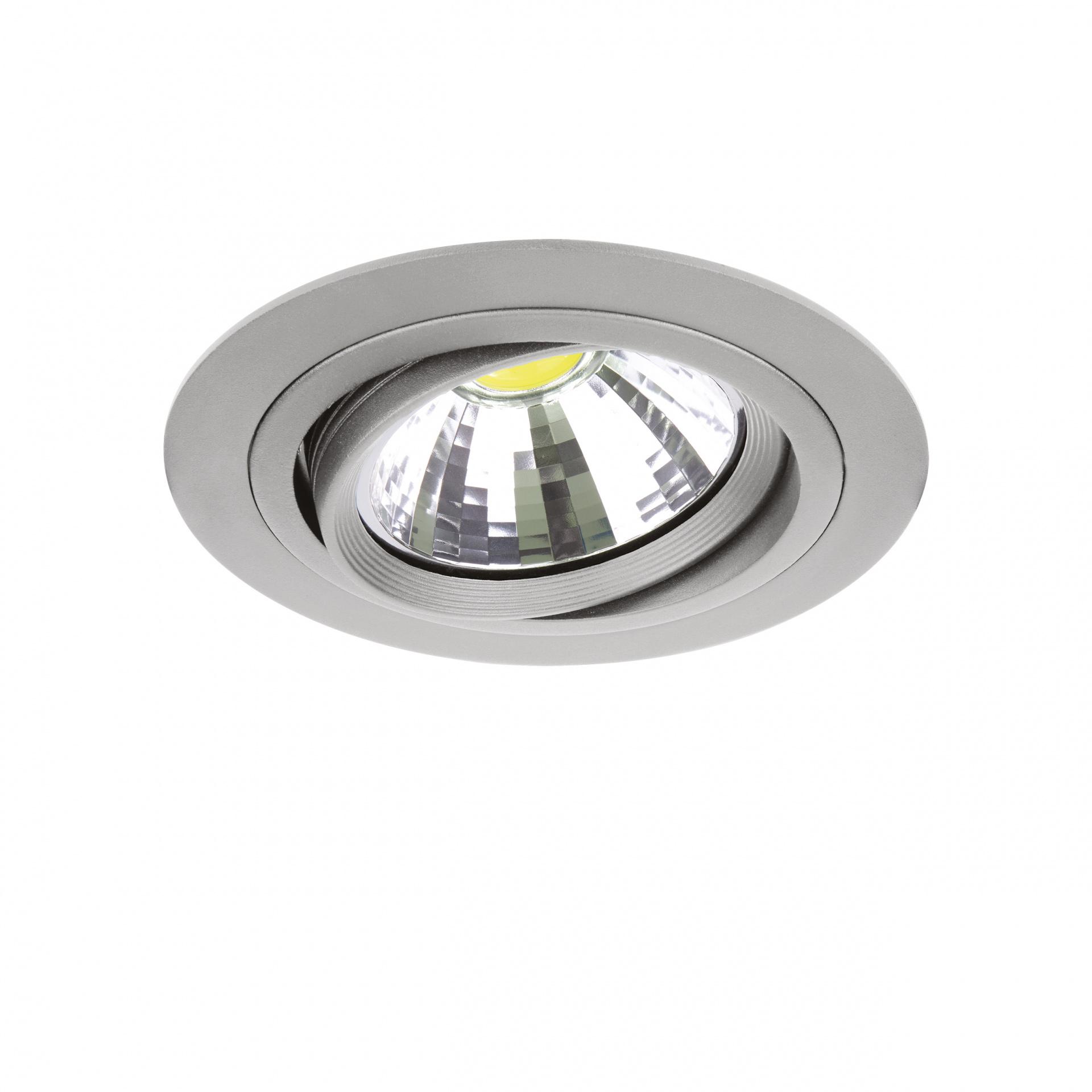 Светильник Intero 111 AR111 серый Lightstar 214319, купить в СПб, Москве, с доставкой, Санкт-Петербург, интернет-магазин люстр и светильников Starlight, фото в жизни