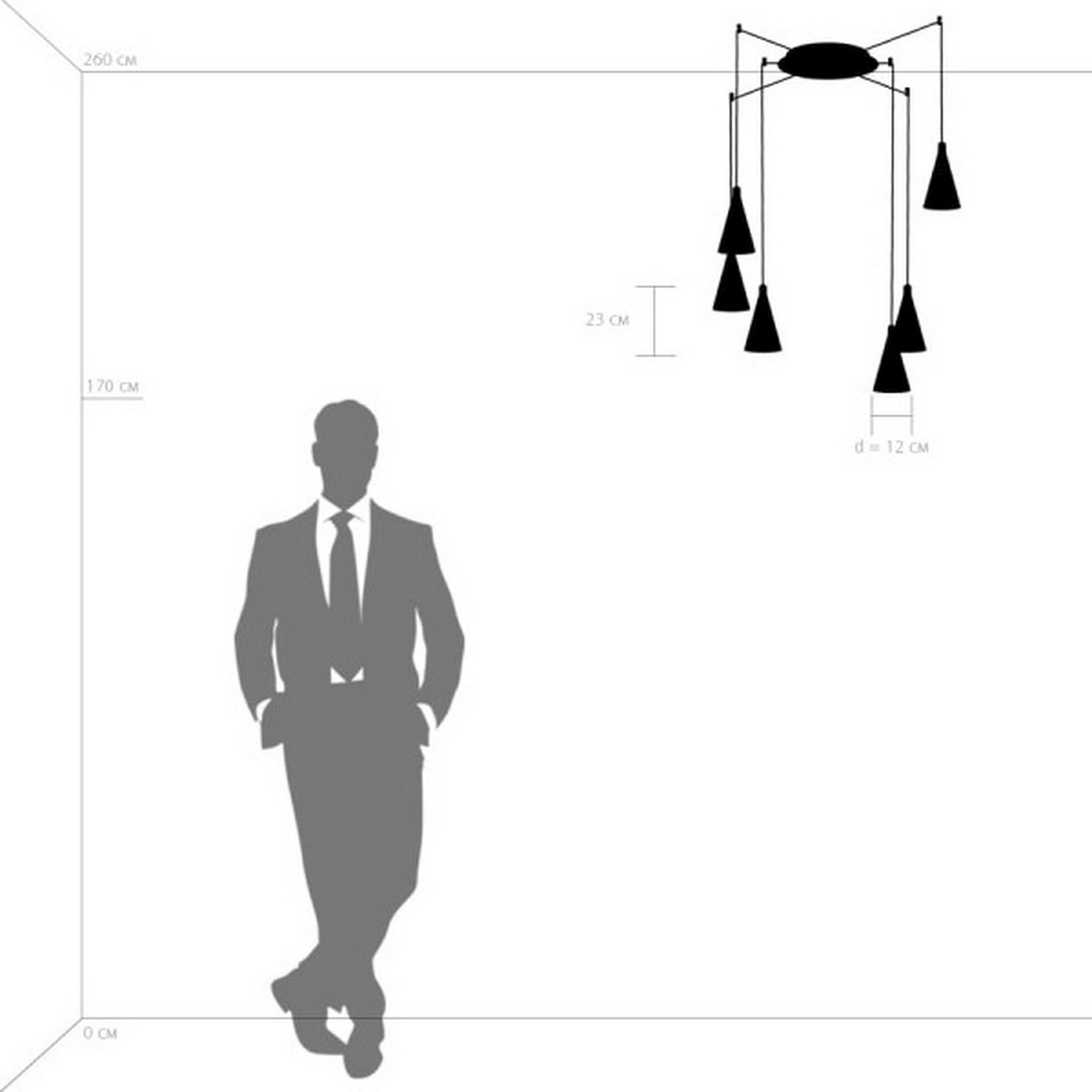 Подвесная люстра CONE LightStar 757067 цвет - черный матовый, купить в СПб, Москве, с доставкой, Санкт-Петербург, интернет-магазин люстр и светильников Starlight, фото в жизни
