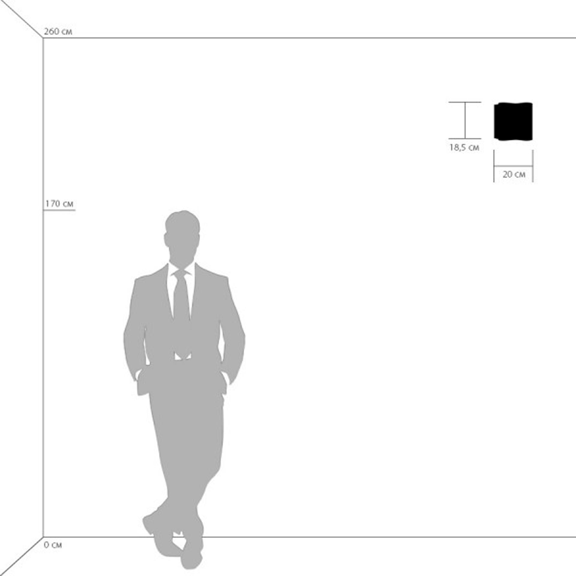 Бра NUBI Legno 1x40W E14 светлое дерево / белый Lightstar 802615, купить в СПб, Москве, с доставкой, Санкт-Петербург, интернет-магазин люстр и светильников Starlight, фото в жизни