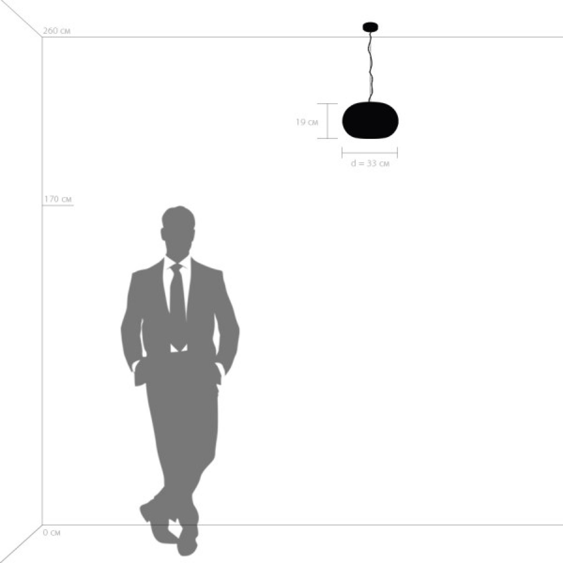 Люстра подвесная Arnia 1Х40W E27 Белый Lightstar 805013, купить в СПб, Москве, с доставкой, Санкт-Петербург, интернет-магазин люстр и светильников Starlight, фото в жизни