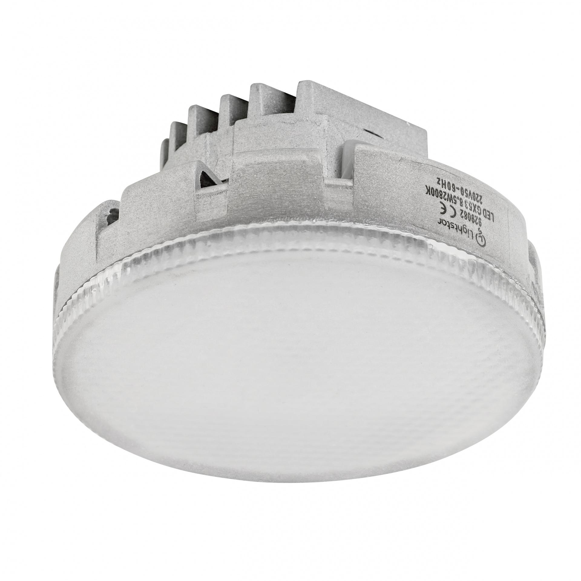 Лампа LED 220V TABL GX53 12W=120W 960LM 180G FR 3000K 20000H Lightstar 929122, купить в СПб, Москве, с доставкой, Санкт-Петербург, интернет-магазин люстр и светильников Starlight, фото в жизни