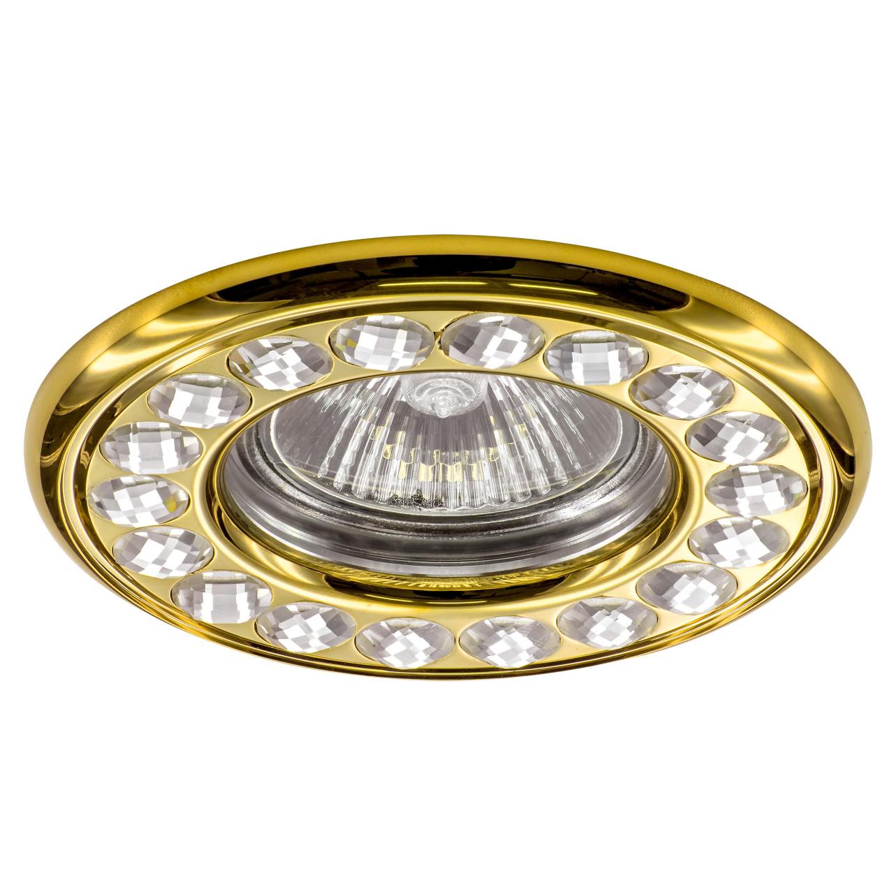 Светильник Miriade MR16 / HP16 золото Lightstar 011902