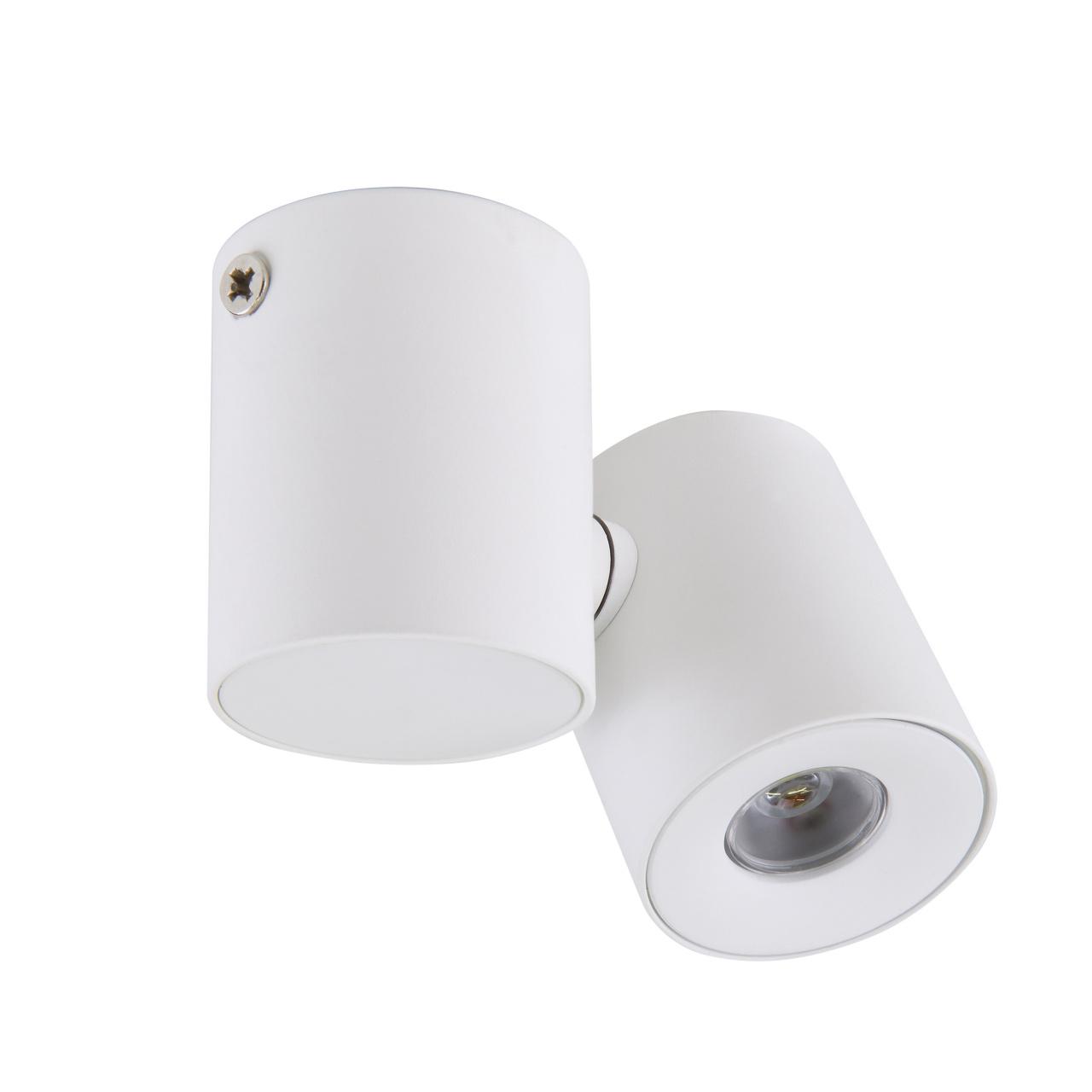 Светильник Punto LED 3W 190LM 20G белый 4000K IP40 Lightstar 051126