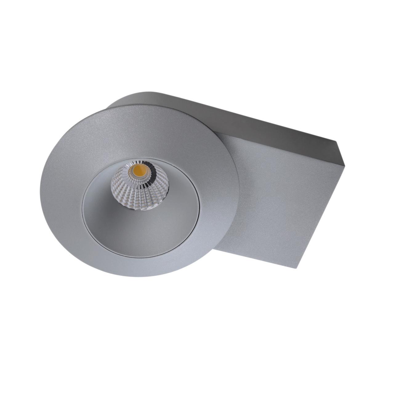 Светильник Orbe LED 15W 1240LM 60G серый 4000K Lightstar 051219
