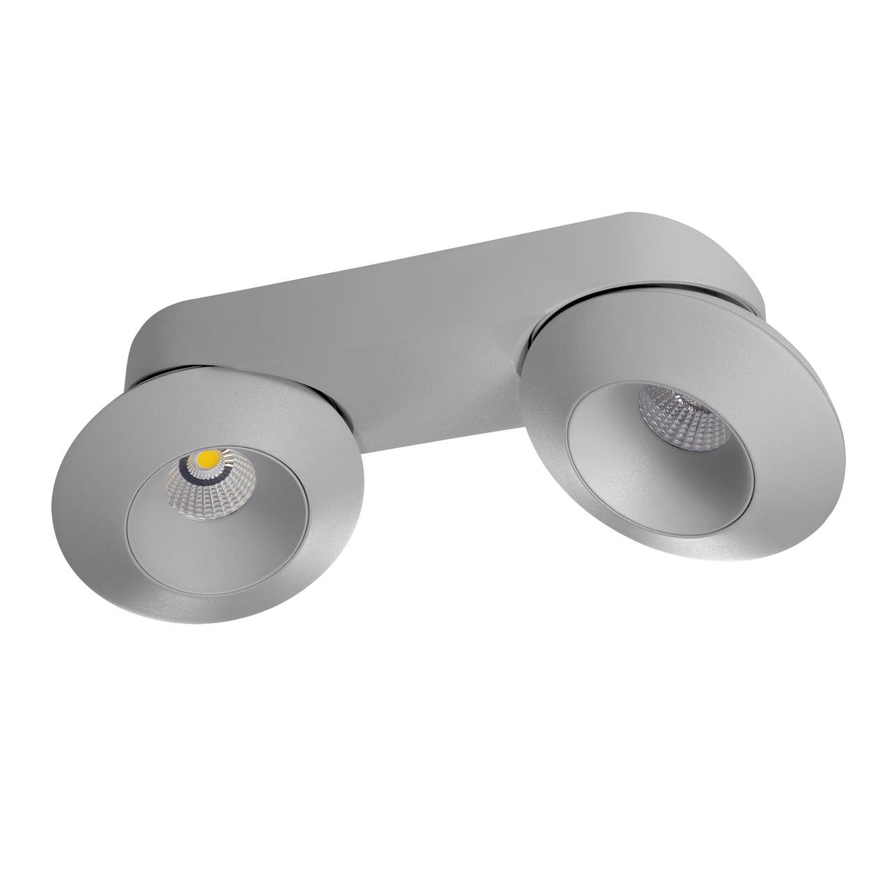 Светильник Orbe LED 32W 2480LM 60G серый 4000K Lightstar 051229