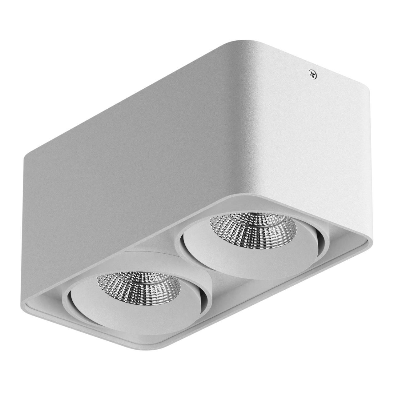 Светильник Monocco HP16 белый Lightstar 212526
