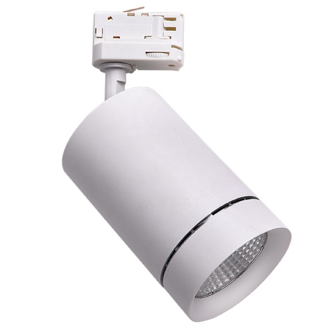 Светильник для 3-фазного трека Lightstar 303562