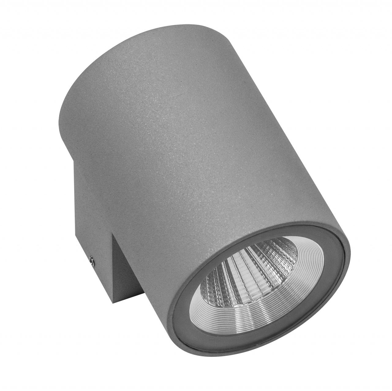 Светильник Paro LED 8W 600LM 24G серый 4000K IP65 Lightstar 350694