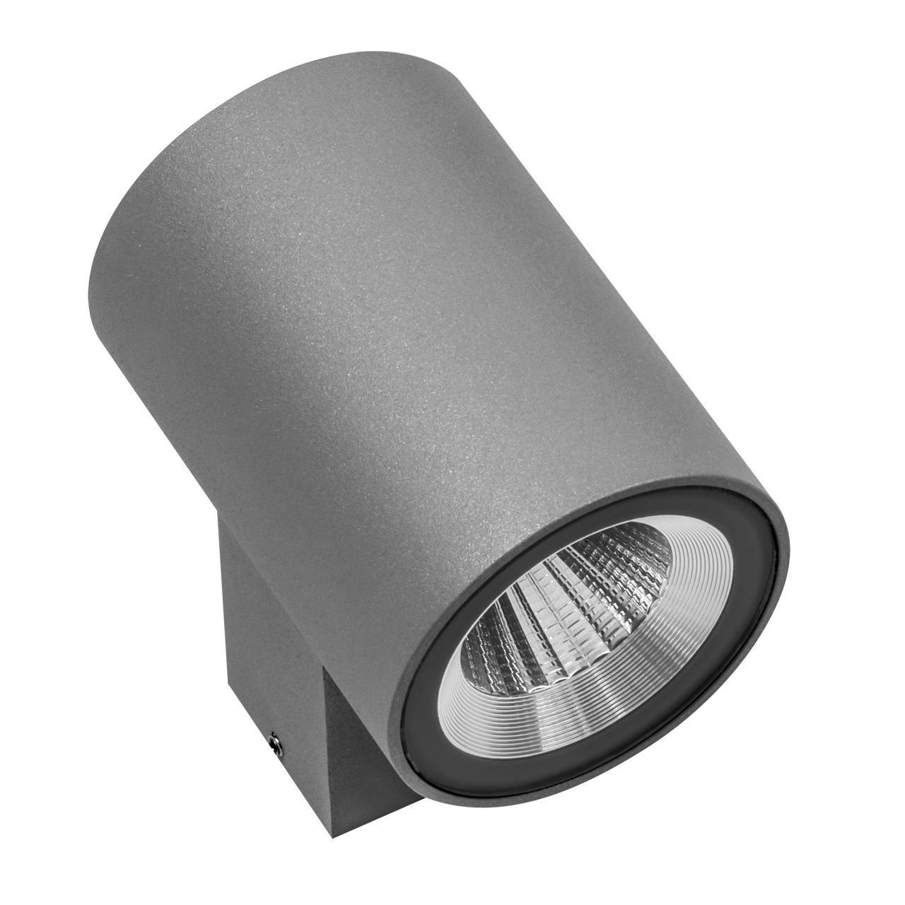 Светильник Paro LED 2*6W 960LM 24G серый 4000K IP65 Lightstar 351694