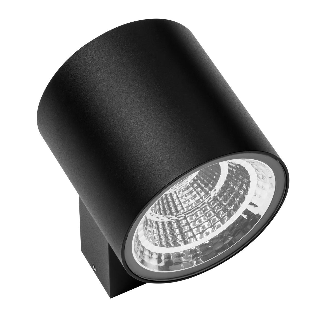Светильник Paro LED 2*8W 1270LM 28G черный 3000K IP65 Lightstar 361672