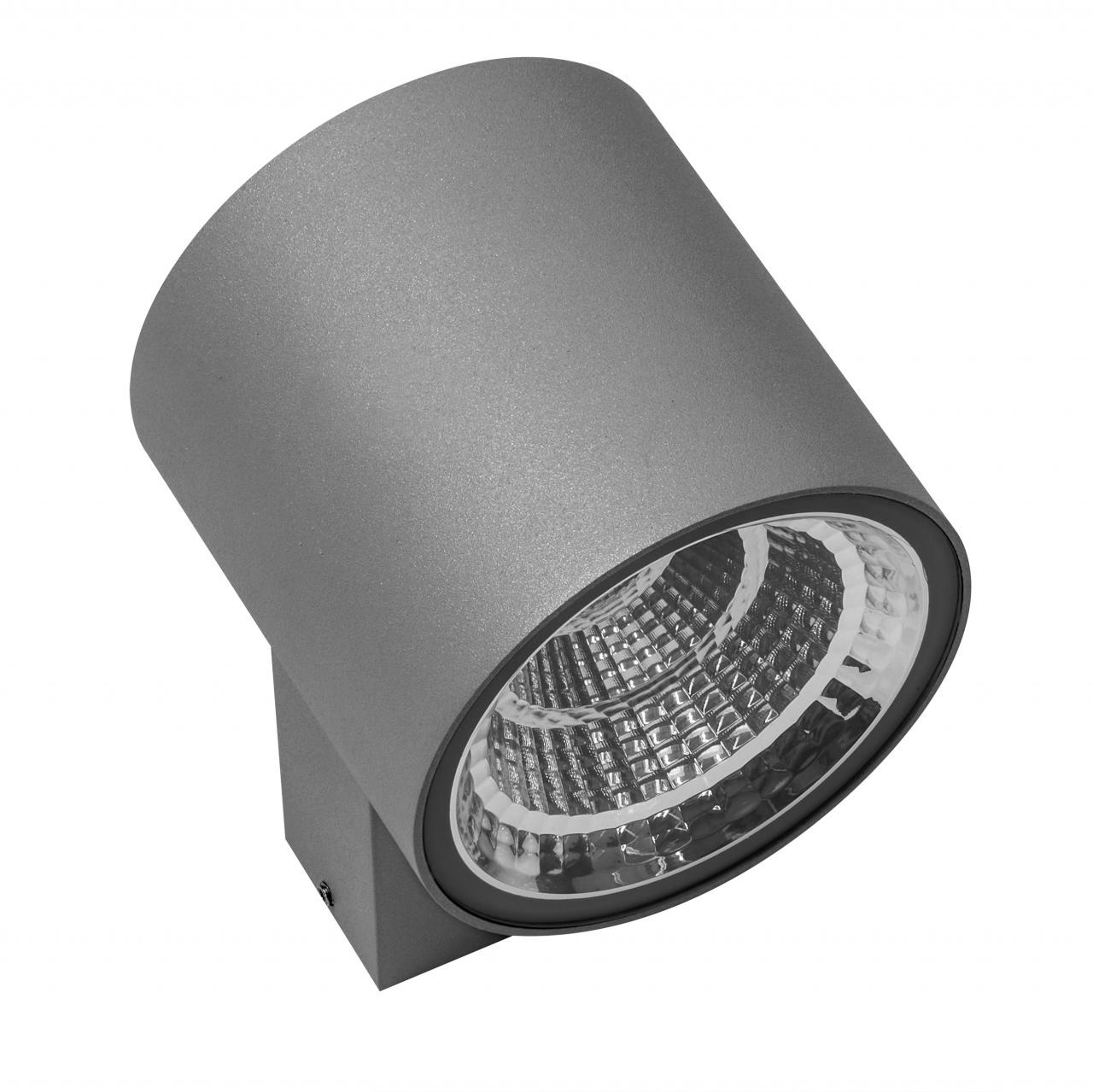 Светильник Paro LED 2*8W 1270LM 28G серый 3000K IP65 Lightstar 361692