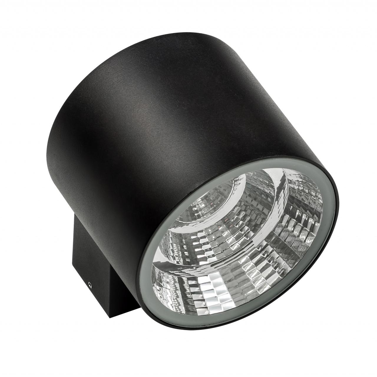Светильник Paro LED 20W 1590LM 40G черный 4000K IP65 Lightstar 370674