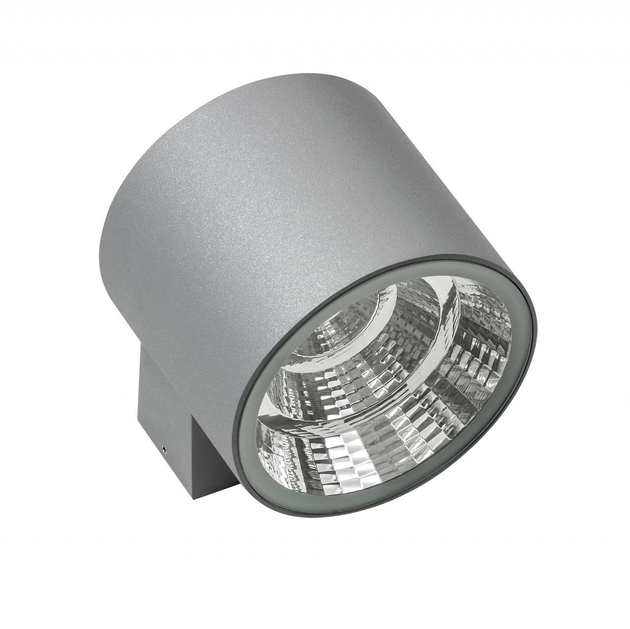 Светильник Paro LED 20W 1590LM 40G серый 3000K IP65 Lightstar 370692