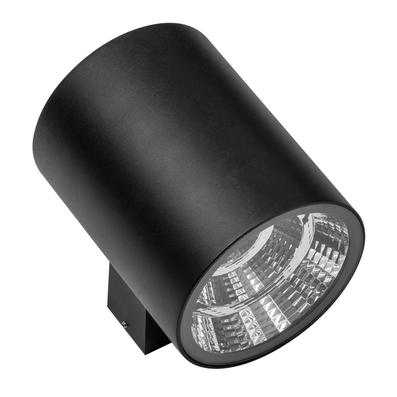 Светильник Paro LED 2*15W 2350LM 40G черный 4000K IP65 Lightstar 371674