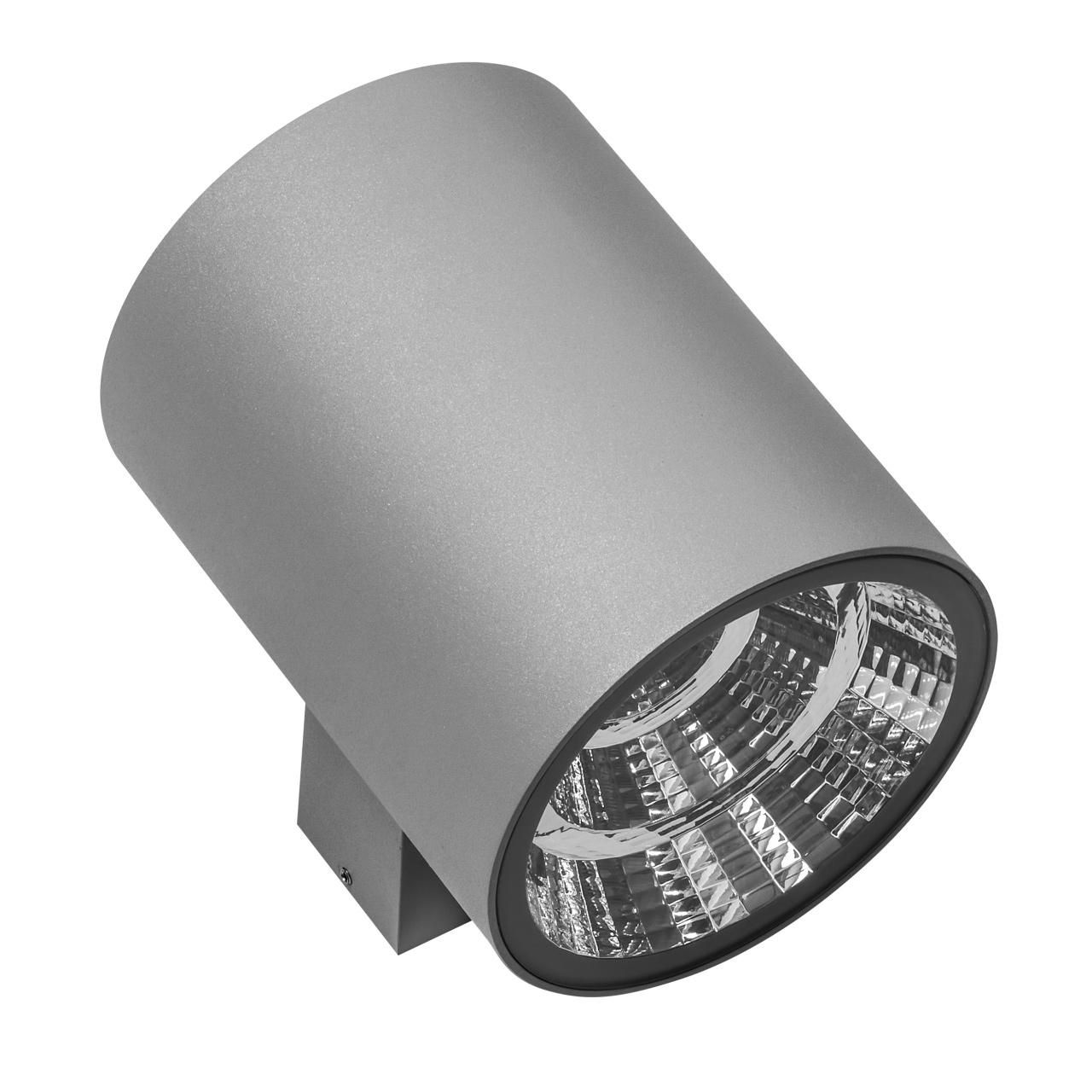 Светильник Paro LED 2*15W 2350LM 40G серый 3000K IP65 Lightstar 371692