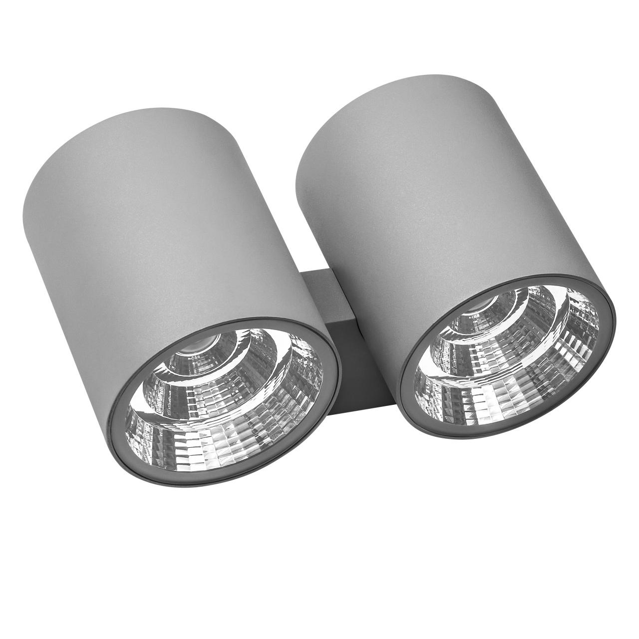 Светильник Paro LED 2*2*15W 4700LM 40G серый 3000K IP65 Lightstar 372692
