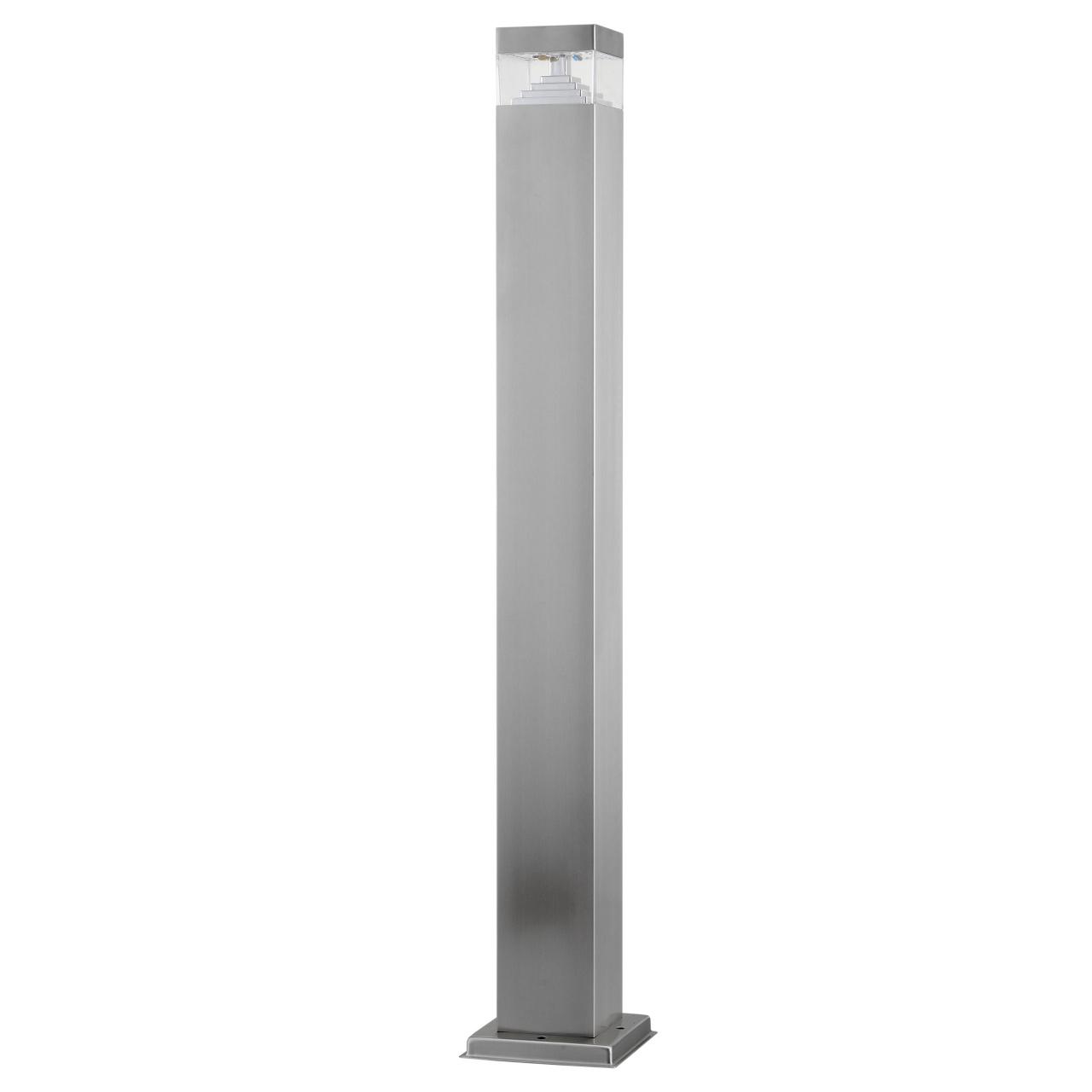 Светильник Raggio LED 6W 300LM алюминий 4000K IP55 Lightstar 377705