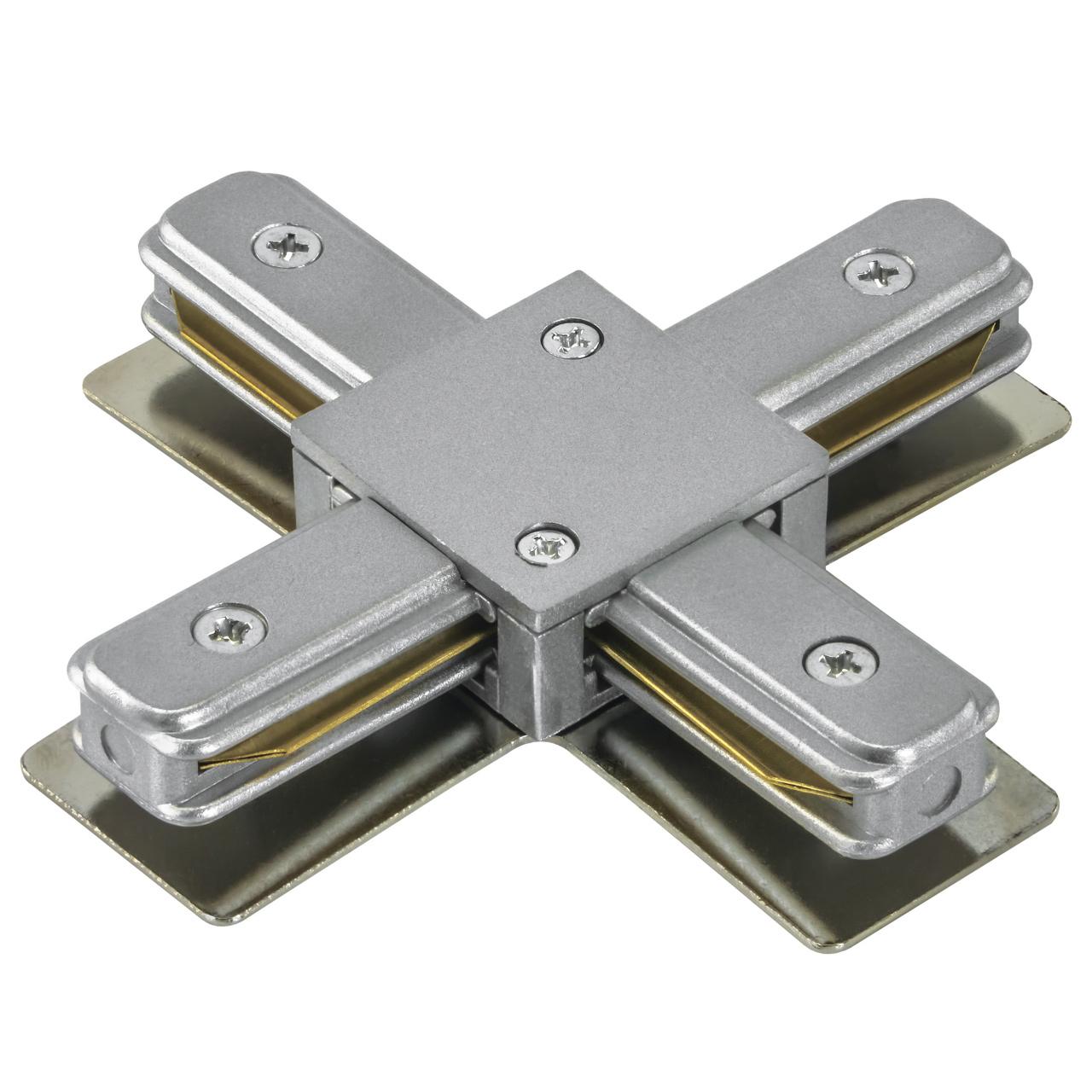 Соединитель трековый однофазный Barra X-образный серый Lightstar 502149