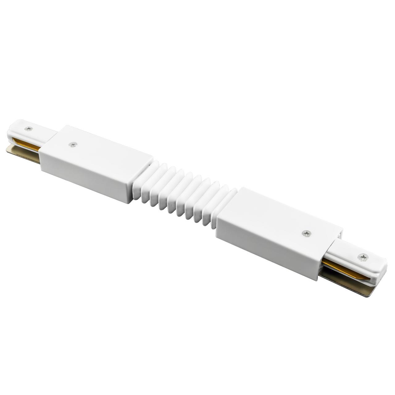 Соединитель трековый однофазный Barra регулируемый гибкий белый Lightstar 502156
