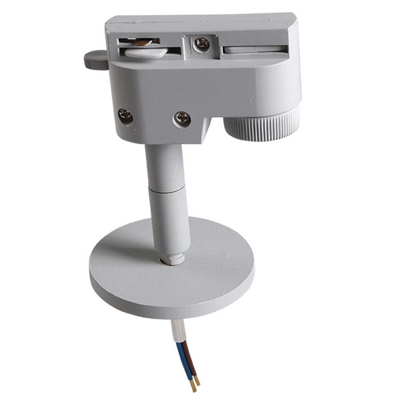 Трековое крепление Asta с 1-фазным адаптером к 21443х/21448x/21449x серый Lightstar 592059