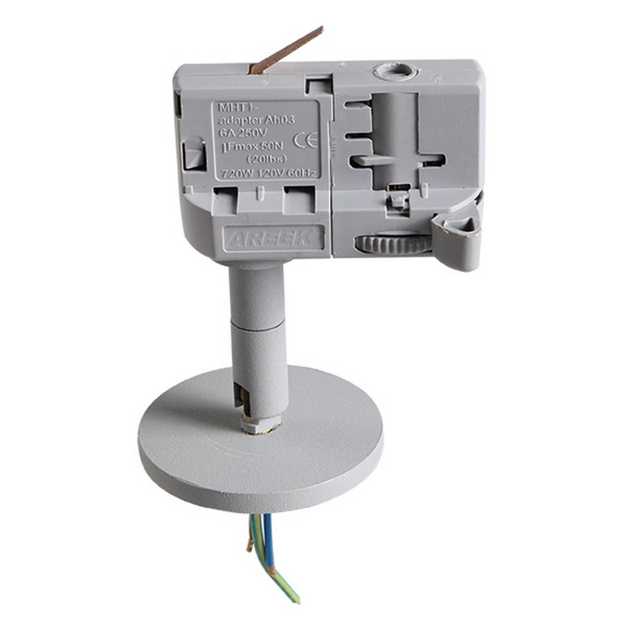 Трековое крепление Asta с 3-фазным адаптером к 21443х/21448x/21449x серый Lightstar 594059