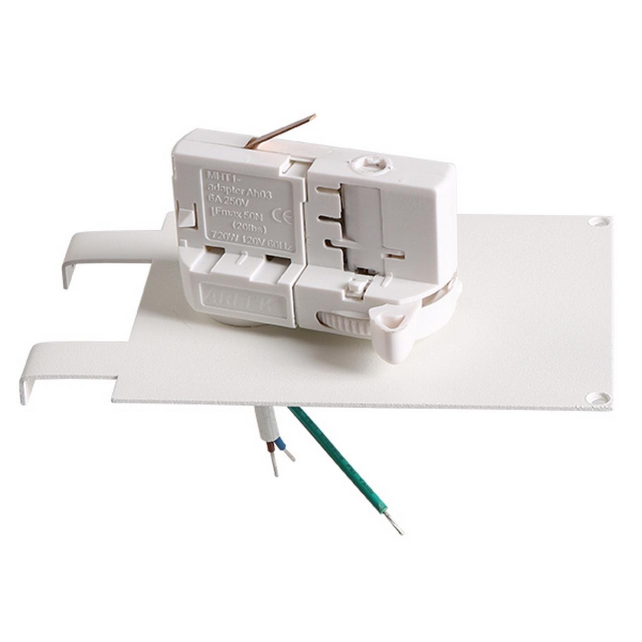 Трековое крепление Asta с 3-фазным адаптером к 05121x/05131x белый Lightstar 594036