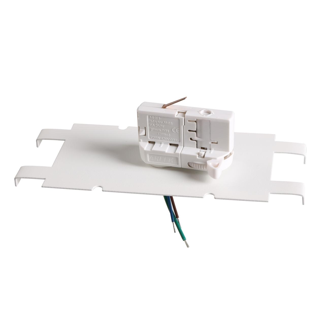 Трековое крепление Asta с 3-фазным адаптером к 05122x/05132x белый Lightstar 594046