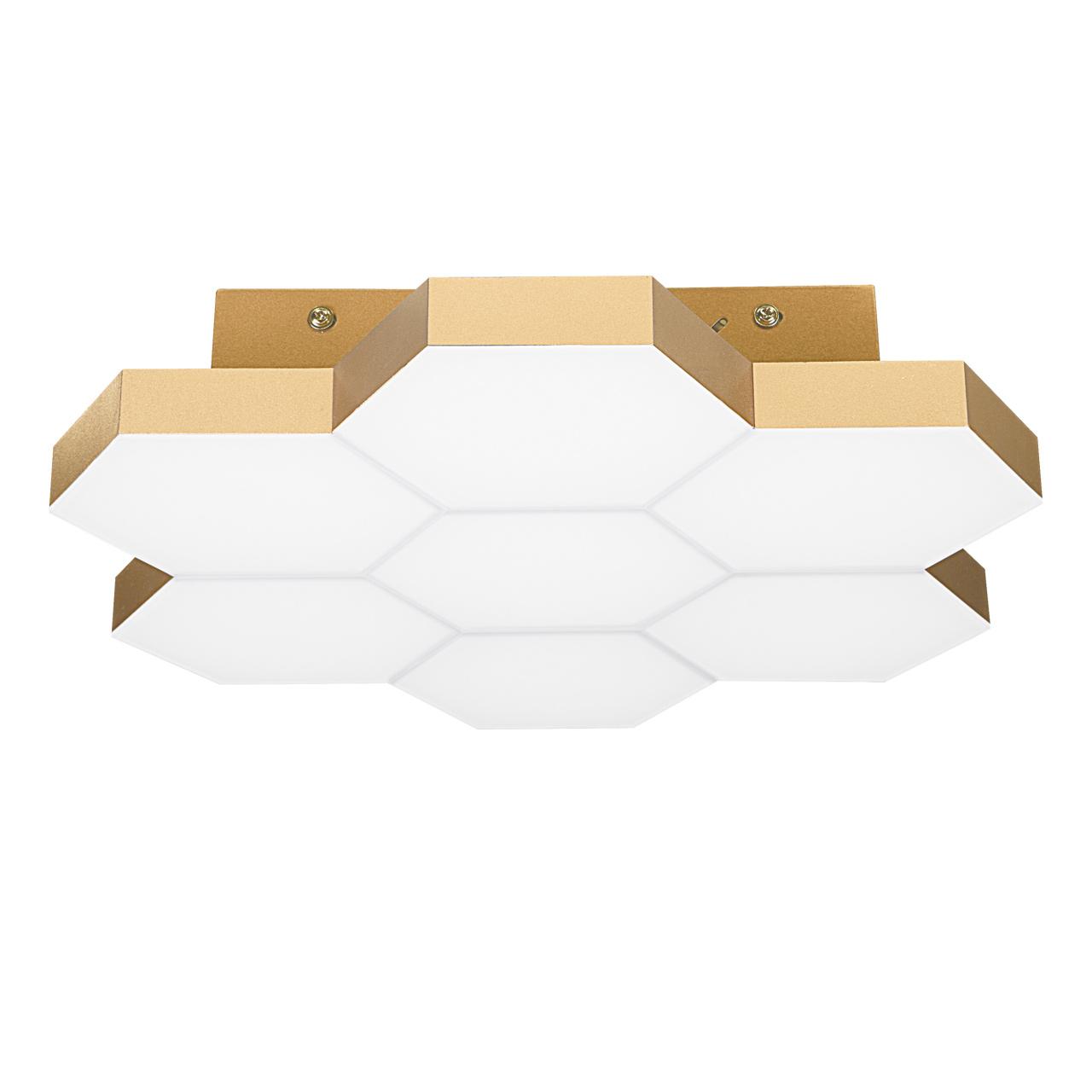 Светильник потолочный Favo LED-35W 1680LM satin gold 4000K Lightstar 750073