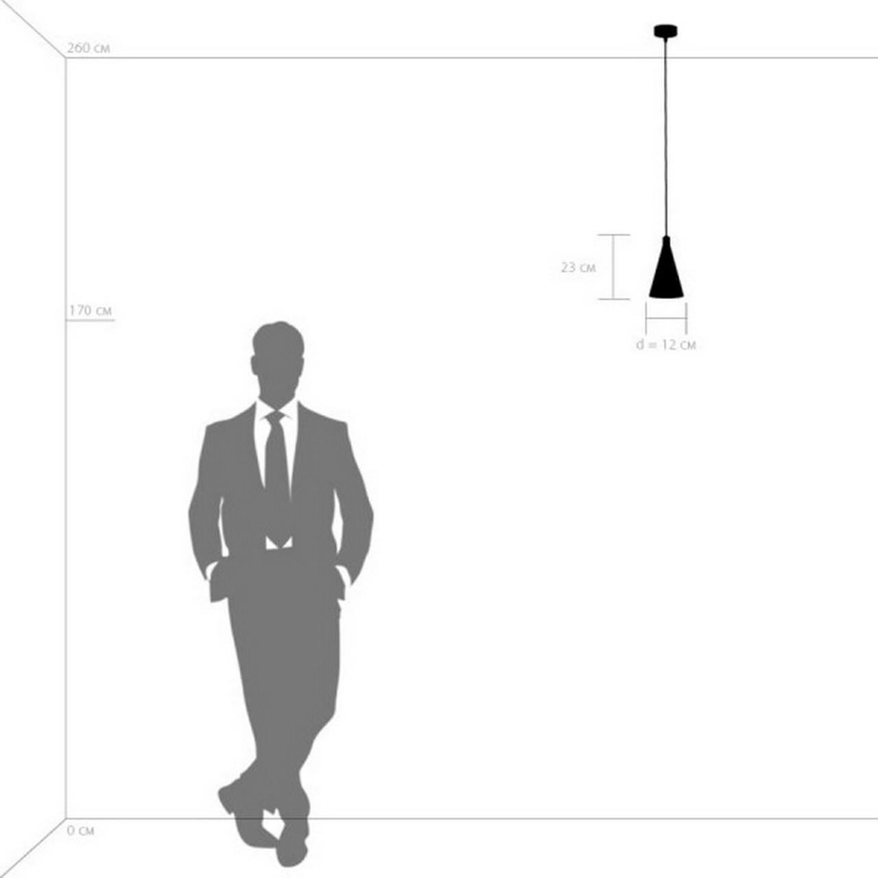 Подвесная люстра CONE LightStar 757017 цвет - черый матовый