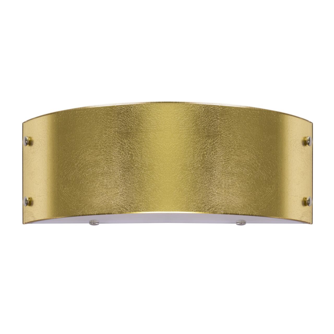 Бра Cupola 2х40W E14 gold Lightstar 803522