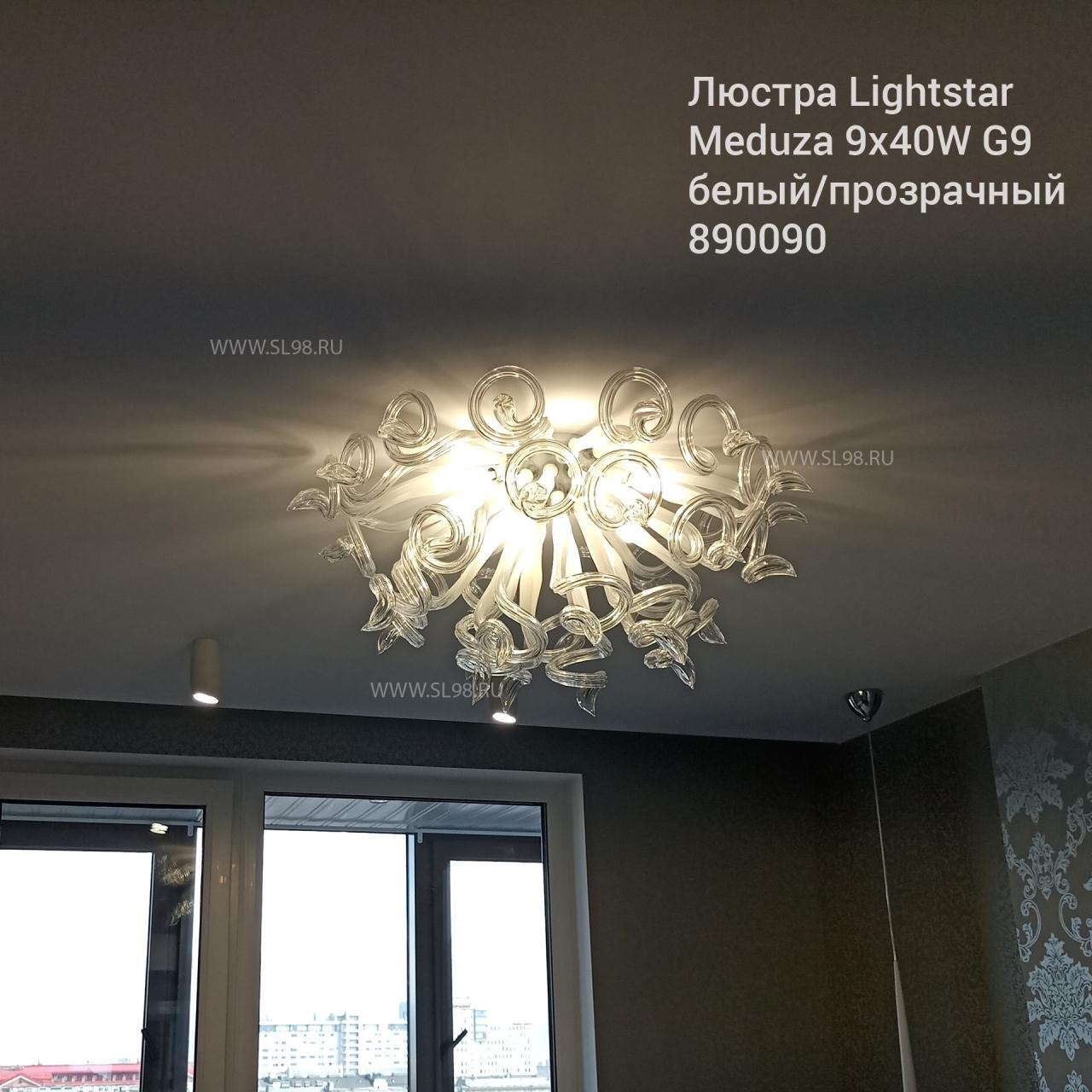 Люстра в интерьере: Люстра потолочная Medusa 9x40W G9 белый / прозрачный Lightstar 890090